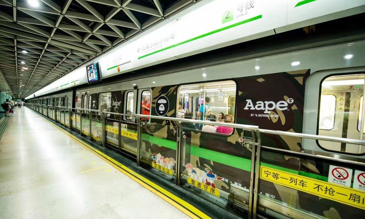 2号线是上海第二条地下铁路线路,由上海地铁第二运营有限公司负责运营